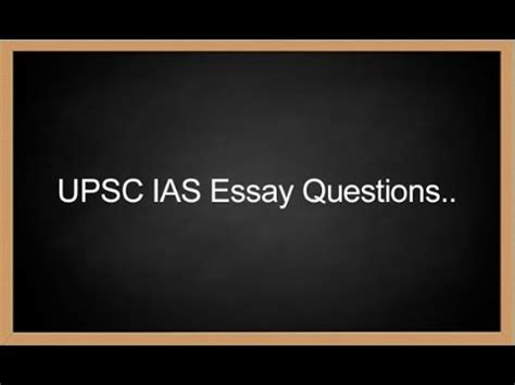 Essay Samples and Tips - ThoughtCo